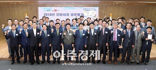 경북도, 세정종합평가에서 '칠곡군' 대상 수상
