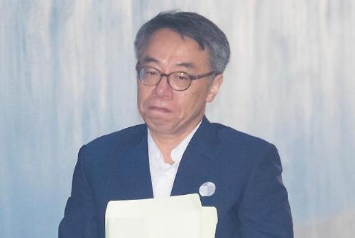 '사법농단' 임종헌, 석방 되나...오늘 구속 연장 여부 심문