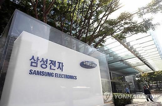인도시장 노리는 삼성, 현지 부품 공장 짓는다