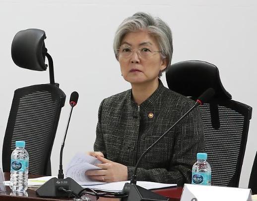 강경화, 13일 서울서 WFP 사무총장과 北식량지원 의견교환