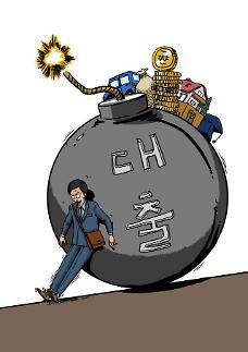 집단대출 고강도 규제에 서민금융 옥죄기 우려