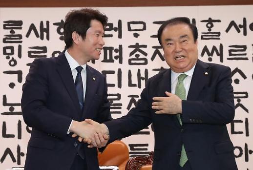 [인사이트] 문희상 의장, 이인영에게 '김근태 잊지마라' 한 뜻은?