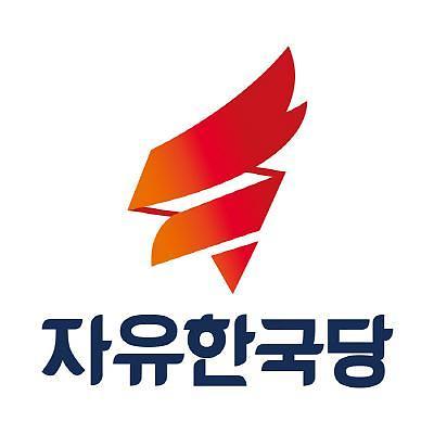한국당 사무실서 자유한국당 해체하라 농성한 5명 체포