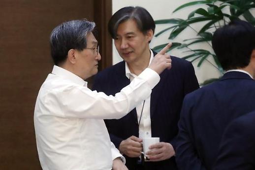 조국 권력기관 개혁, 정파를 넘은 협력 필요