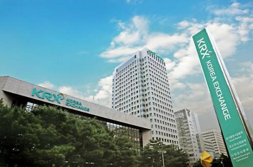 거래소 증시 변동성 확대에 시장점검회의 개최