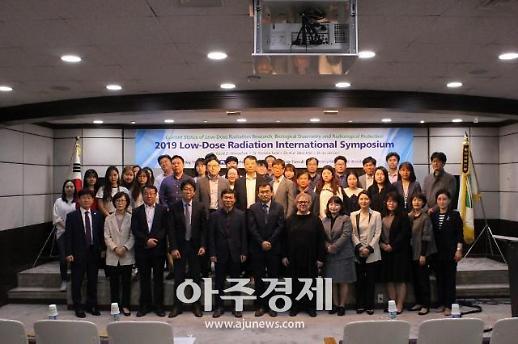 한수원, 국내외 전문가 초청 저선량방사선 국제심포지엄 개최