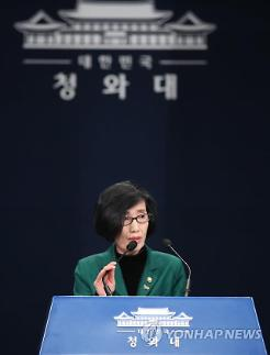 보훈처 문재인 정부 2년, 독립유공자 발굴·민주화 운동 적극 평가