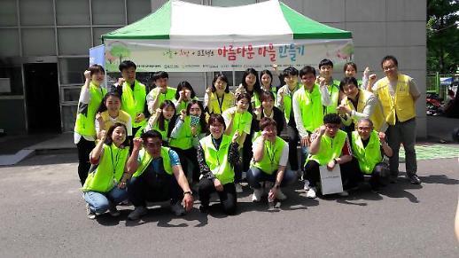 인천도시공사, 임대아파트 입주민 나눔희망 캠페인 실시