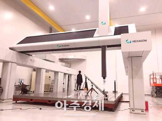 KTL, 한국형 전투기 KF-X 개발 위한 3차원 좌표측정기 교정 완료