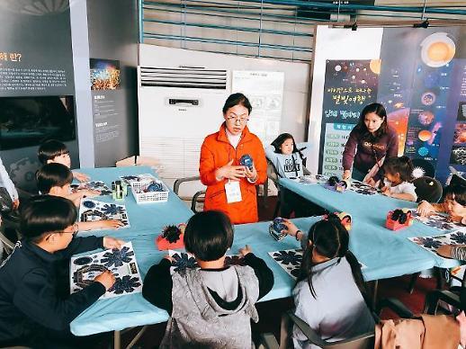 김해천문대, 비비단으로 떠나는 별빛여행 5월 체험행사 운영