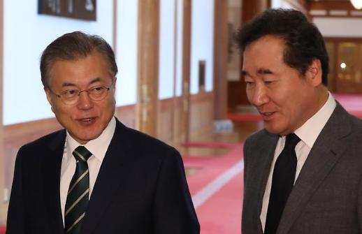 文대통령, 16일 2019 국가재정전략회의…내년도 예산안 편성 논의
