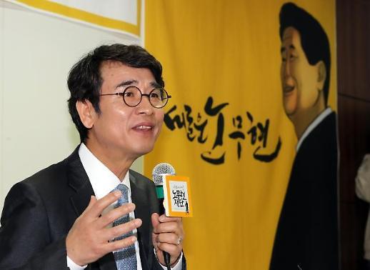 유시민-홍준표, 6월 초 낮술 유튜브 회동