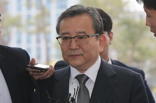 김학의, 뇌물수수로 결국 구속…증거인멸·도망염려