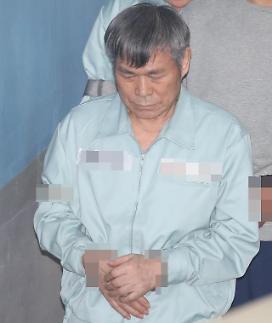 '교회 신도 성추행' 이재록 목사 항소심 16년 선고...1심 보다 가중