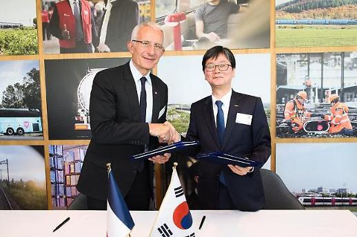 코레일, 프랑스국영철도(SNCF)와 기술 세미나 개최