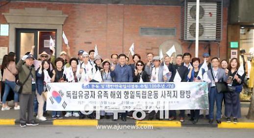 박승원 시장 독립유공자 희생 있었기에 오늘의 대한민국 있고, 지금의 우리 있다
