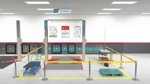 기아차, 국내 첫 전기차 전용 정비 공장 구축... 오토큐 사업장 필수 설치