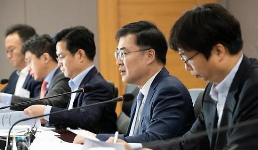 금융당국, 부동산PF 익스포져 관리 부실 금융사 점검