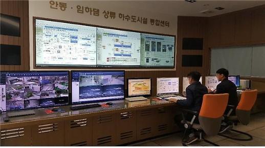낡은 공공하수처리시설, 지능화 기술로 에너지 효율 개선