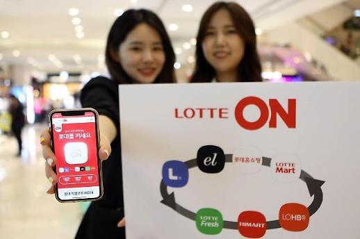 롯데온, 인기상품 37개 판매금액 50% 엘포인트로 돌려준다