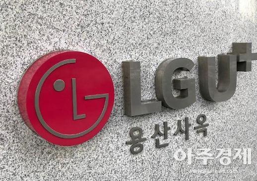 美 화웨이 봉쇄... LG유플러스 5G 투자 영향 있나