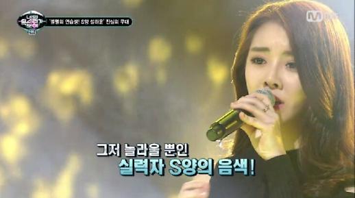 설하윤, 걸그룹 데뷔만 20번 무산된 사연은