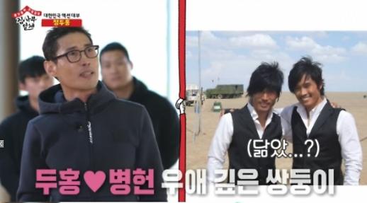 정두홍·이병헌 닮은꼴 배우들, 남다른 친분 과시