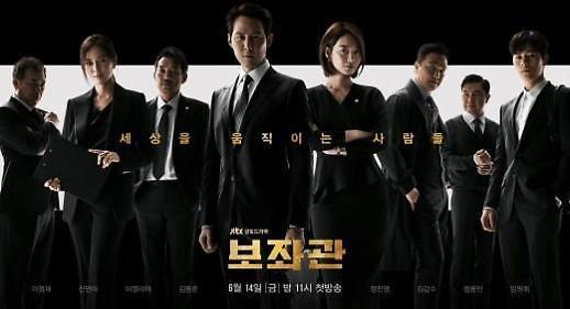 미우새 임원희 출연하는 보좌관은 어떤 드라마? 이정재, 신민아 주연