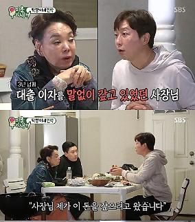 미우새 탁재훈, 500만원으로 제주도 럭셔리 하우스 계약한 사연은?