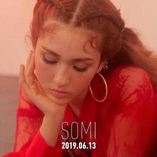 아이오아이 출신 전소미, 솔로 데뷔 확정…6월 13일 출격