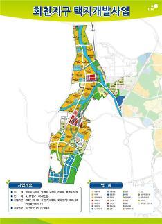 LH, 11만㎡ 규모 양주 회천지구 공동주택용지 공급