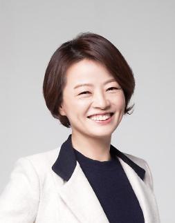 진선미 여가부 장관, 여성독립운동가 발굴·지원에 힘쓰겠다