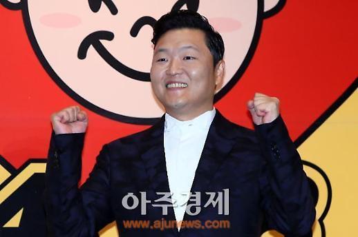 2019 싸이 흠뻑쇼 일정 공개... 드레스코드는 블루