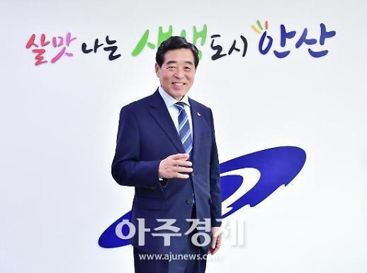 안산시 관외학교 진학 중·고교 신입생 무상교복 지원