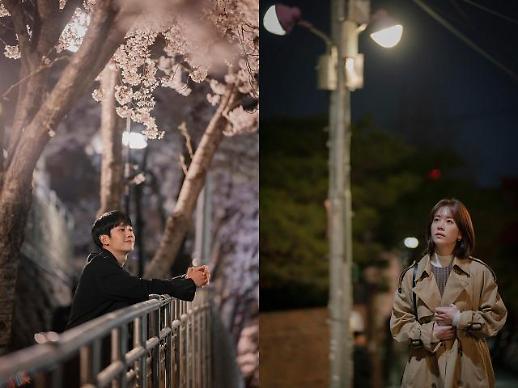 한지민X정해인 봄밤, 22일 넷플릭스로 전세계 공개