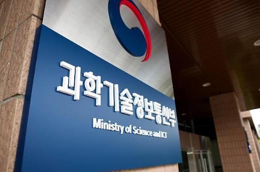 유영민 과기정통부 장관, SW교육 선도학교 수업 참관