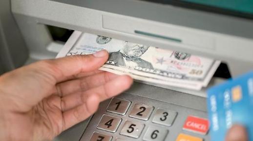 요즘 누가 현금 써?...전세계 ATM 사상 첫 감소