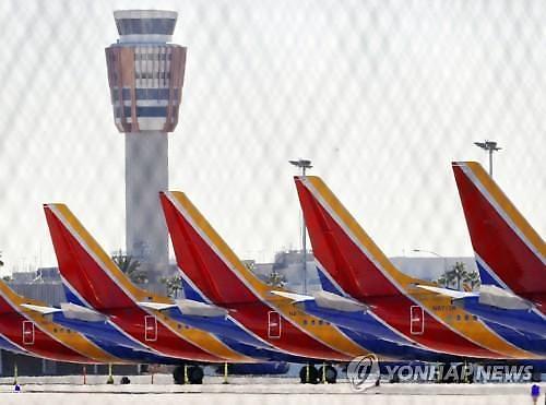 中 동방항공, 보잉에 737 맥스 운항 중지 손해배상 청구