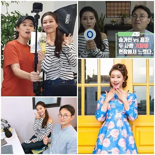 미스트롯 출신 김양 송가인과 홍자 기싸움? 느낀적 있어…훌륭한 후배