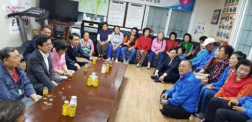 자유한국당 황교안 당대표, 인천에서 안보와 민생 대탐방 실시