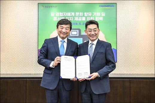 세종문화회관-올림푸스한국, 암 경험자 위한 '올림#콘서트' 개최