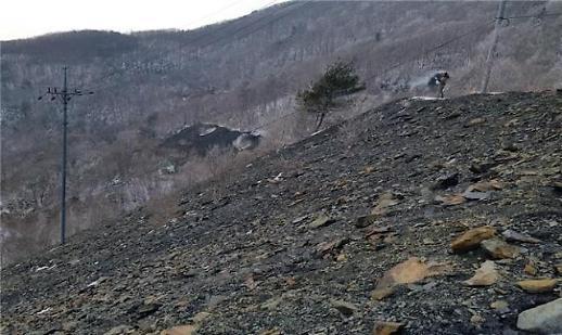 국립공원 내 폐석탄광, 친환경 복원 사업 추진
