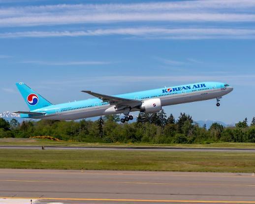 대한항공, 200대째 보잉 항공기 B777-300ER 도입