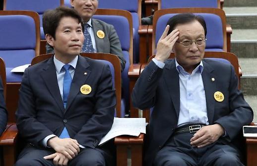 민주당, 한국당 합의문 수용불가…더 멀어진 국회 정상화