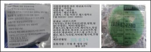 """소비자원 """"마카롱 일부 제품, 미생물 및 타르색소 기준 부적합"""""""
