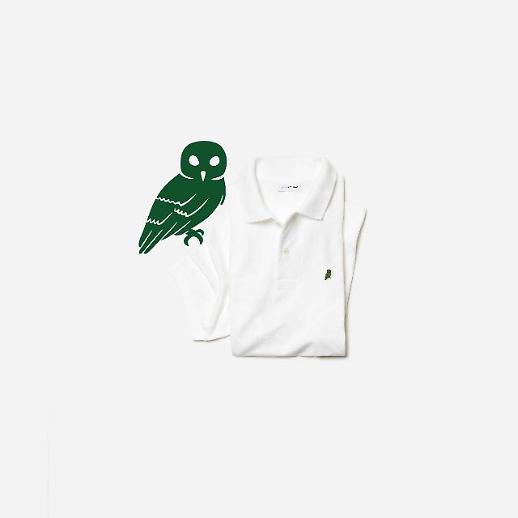 라코스테, '악어' 대신 '멸종위기 동물' 넣은 한정판 셔츠 판매