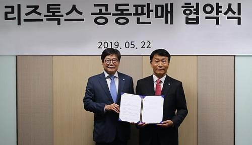 휴온스-휴메딕스, 보툴리눔 톡신 '리즈톡스' 공동판매