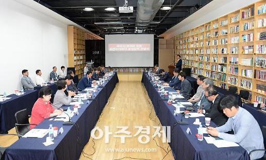 파주시의회, 파주출판도시 관계자 간담회 개최