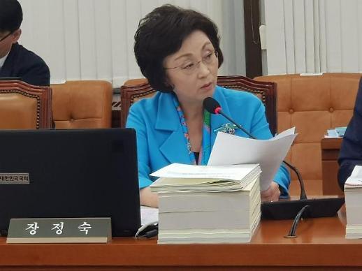 """평화당 """"한국당, 무리한 국회 복귀 조건...자승자박"""""""