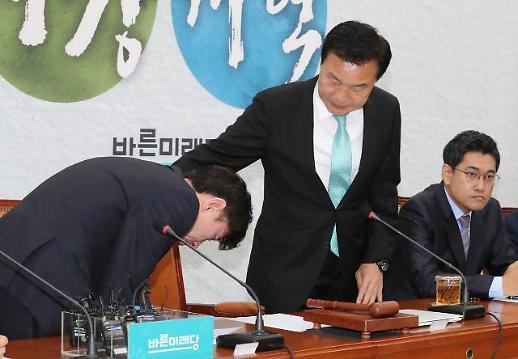 [포토] 정신퇴락 발언 공개 사과하는 하태경 의원